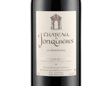 CHÂTEAU DE JONQUIÈRES BARONNIES 2017