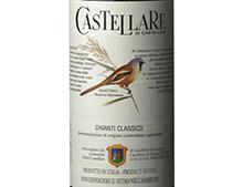 CASTELLARE DE CASTELINA CHIANTI CLASSICO 2017
