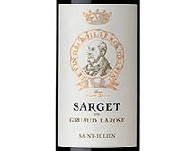 SARGET DE GRUAUD-LAROSE 2020