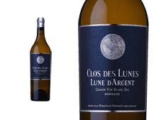 CLOS DES LUNES CUVEE LUNE D'ARGENT 2013