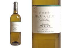 CHÂTEAU HAUT-GRELOT SÉLECTION BLANC 2015