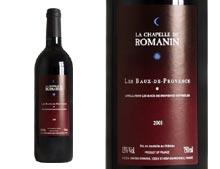 LA CHAPELLE DE ROMANIN rouge 2001