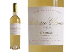 CHÂTEAU CLIMENS blanc liquoreux 2002, Premier cru classé en 1855